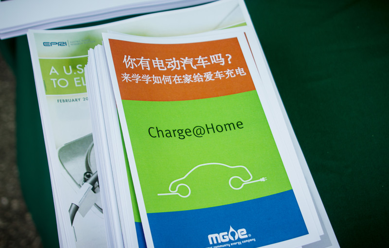 MGE worked with MACCO to provide EV literature printed in Chinese.